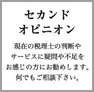 bn_secont_02