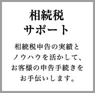 bn_souzoku_02